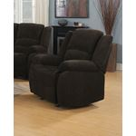 Gordon Chocolate Upholstered Glider Recliner 601463 By Coaster
